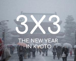 Veital Designs 3x3 new year in kyoto, adventure, travel, japan