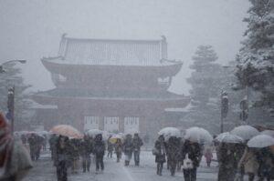 Veital Designs, New Year in Kyoto, Kyoto Japan, Heian Shrine, Japan, Adventure